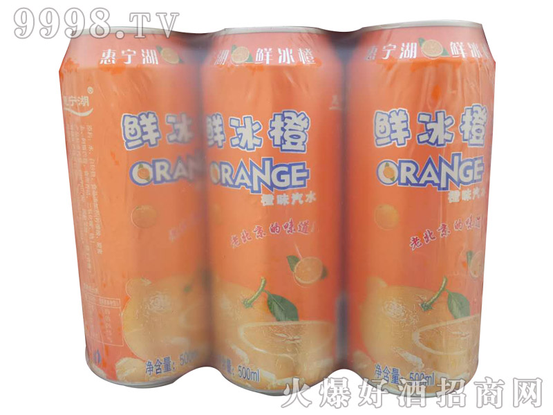 惠宁湖鲜冰橙