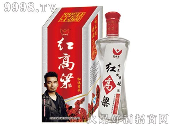 山东红高粱酒-鸿运当头(白瓶)