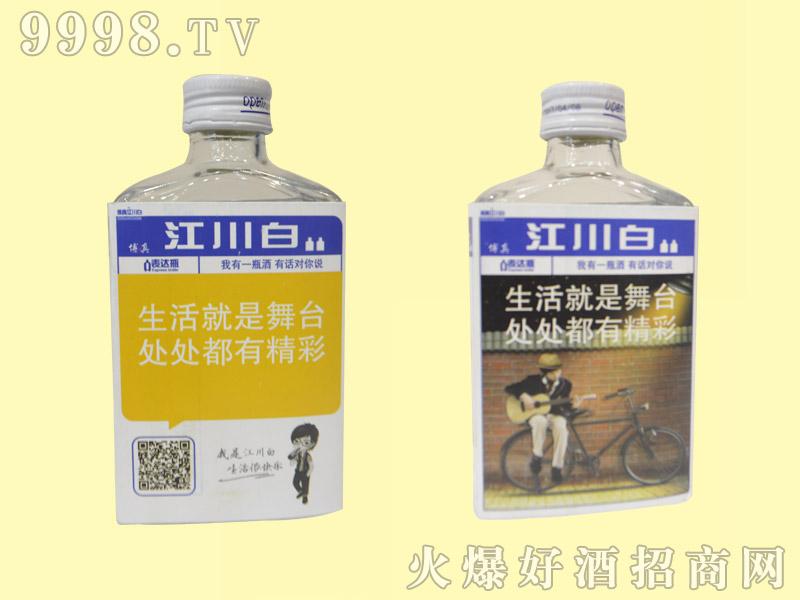 江川白黄瓶