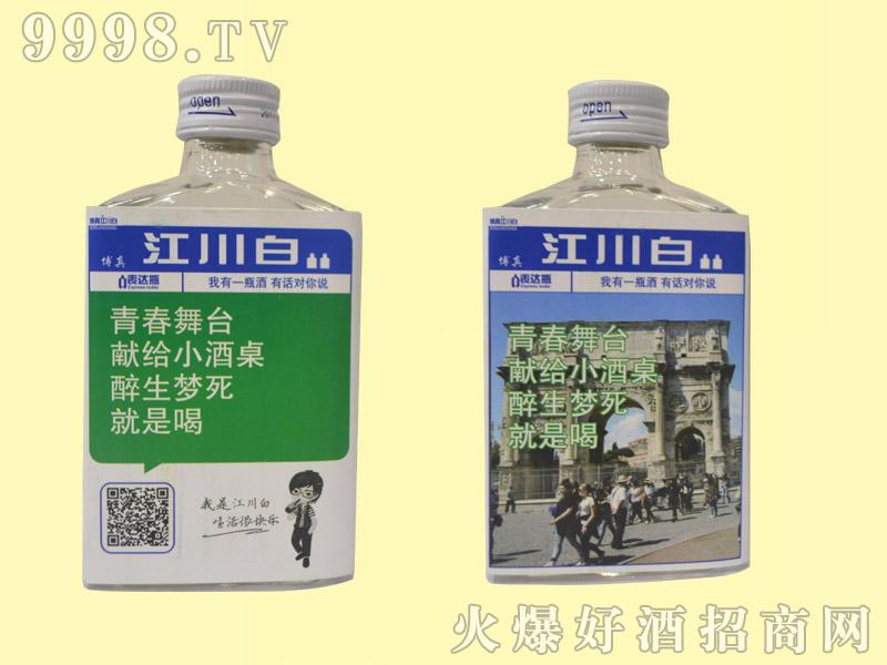 江川白绿瓶