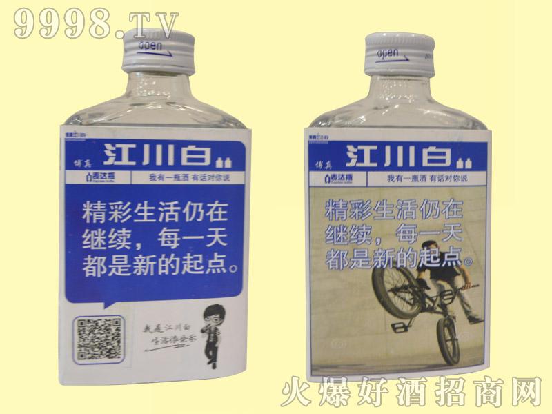 江川白蓝瓶