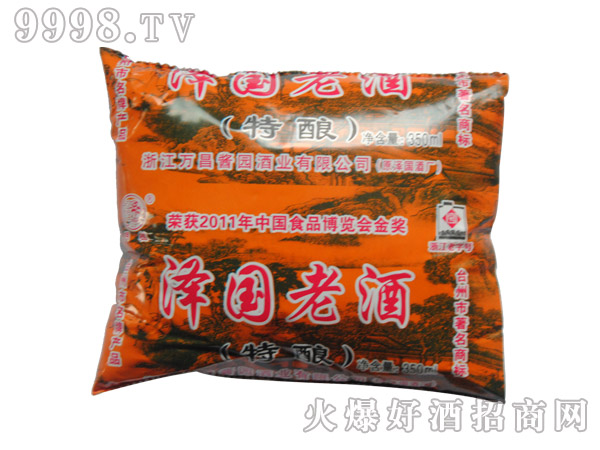 月桂泽国特酿老酒(软包装)