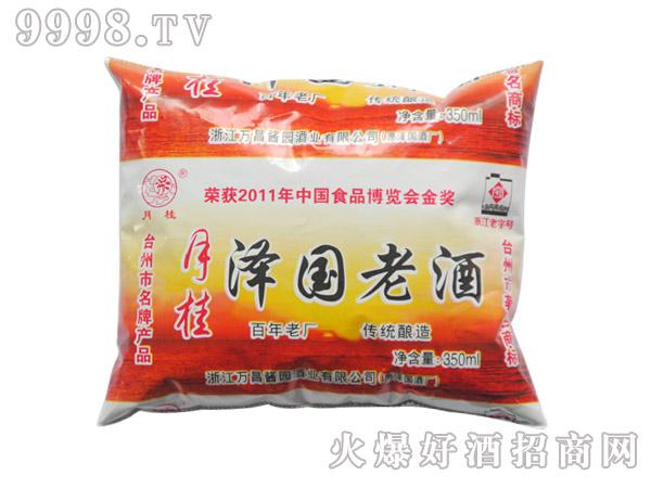 月桂泽国老酒(软包装)