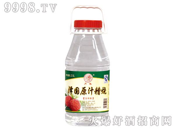 月桂泽国原汁糟烧酒2.5L