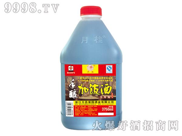月桂手酿加饭酒2.25L
