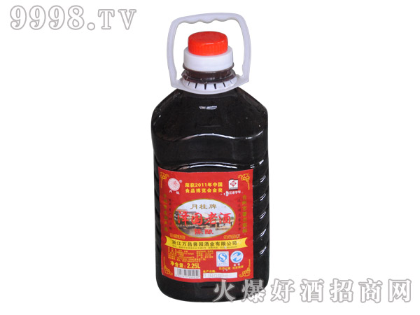 月桂陈酿黄酒4.5L