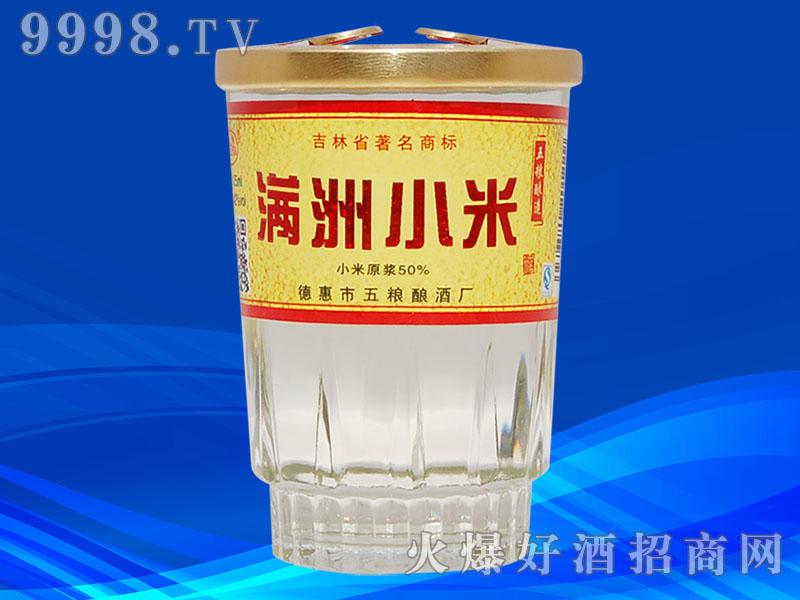 满洲小米酒