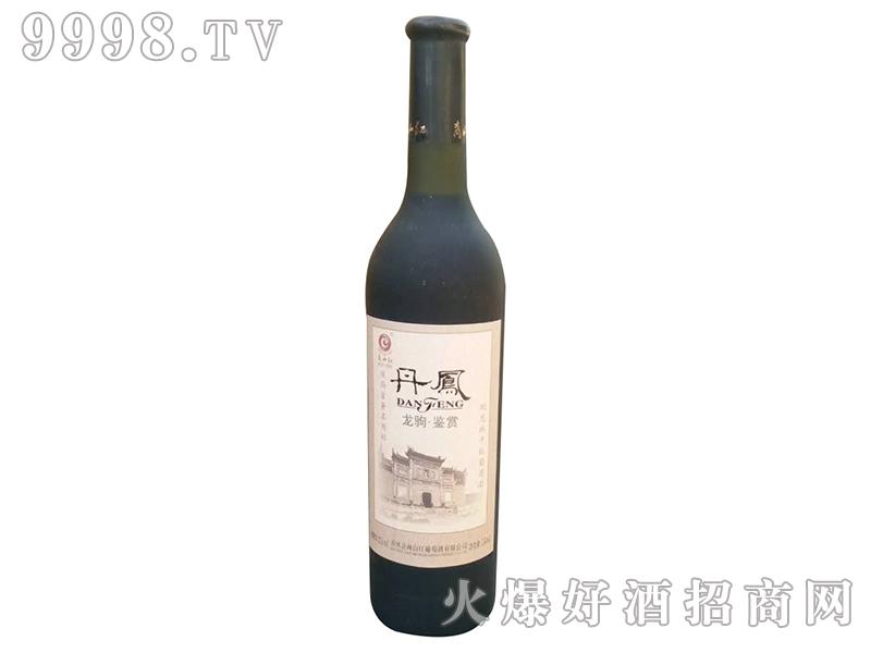 商山红蛇龙珠干红葡萄酒
