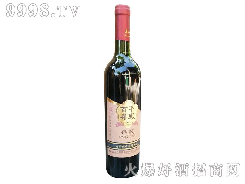 商山红百年丹凤蛇龙珠干红葡萄酒