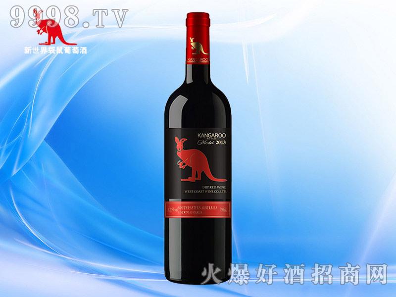 新世界袋鼠葡萄酒2013