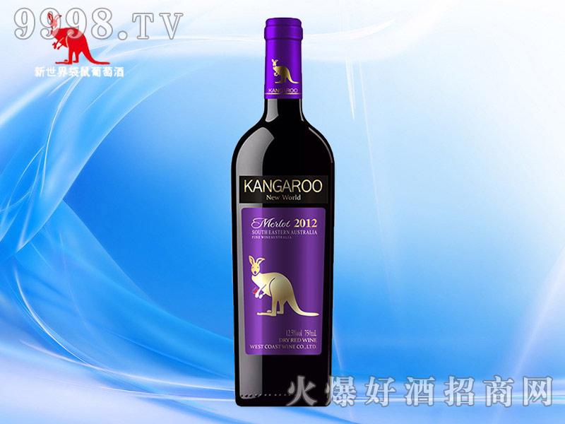 新世界袋鼠葡萄酒2012小重型瓶