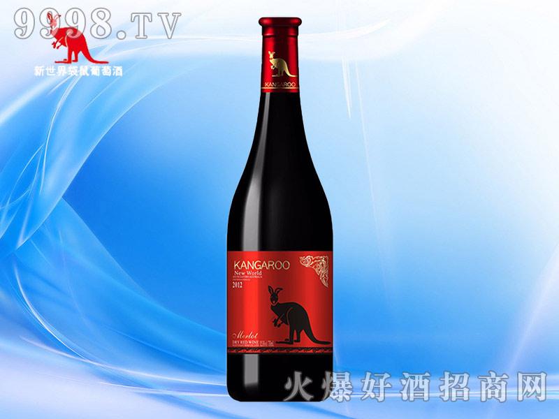 新世界袋鼠葡萄酒2012
