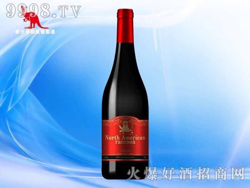 北美小浣熊葡萄酒2015