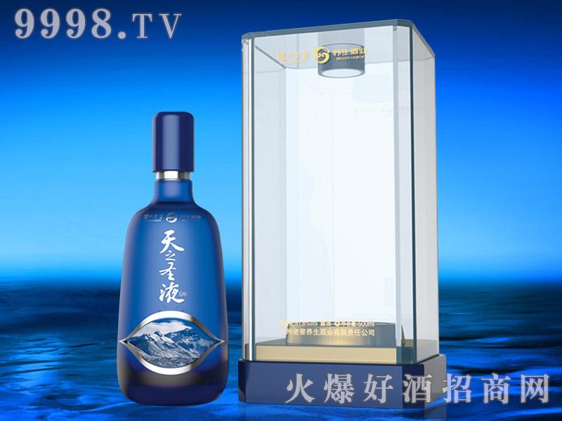 泸州老窖天之圣液养生酒蓝色交响