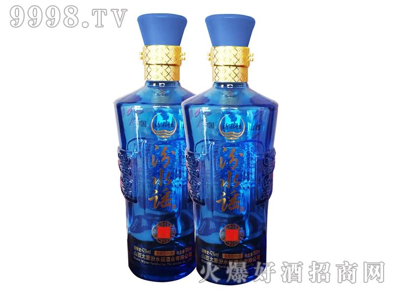 汾水谣酒经典简装瓶