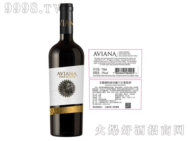 智利艾薇娜特级珍藏干红葡萄酒