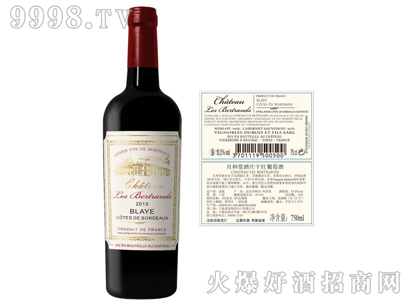 法国波尔多贝和堂酒庄干红葡萄酒