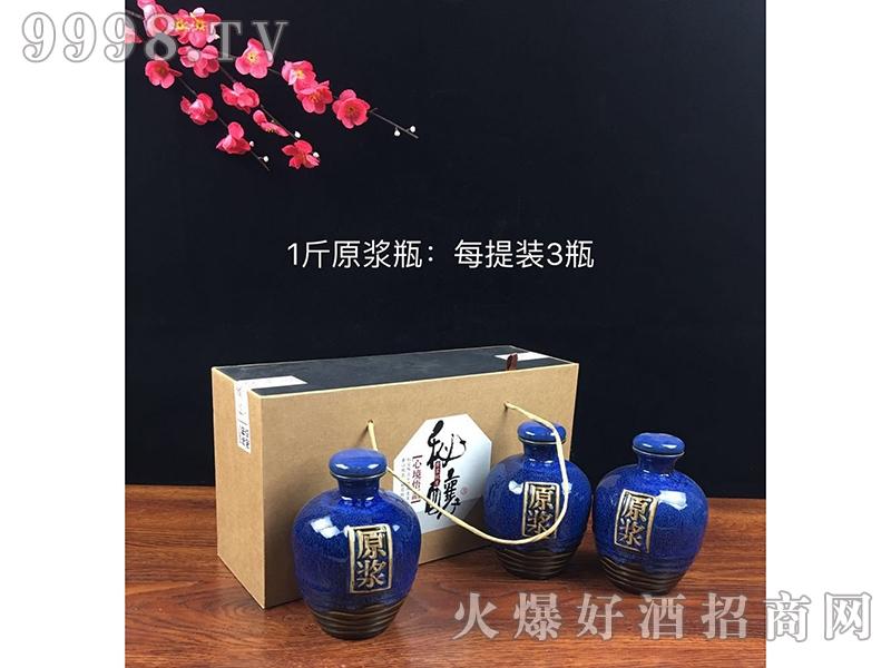 金酱百年坛子酒・兰原浆