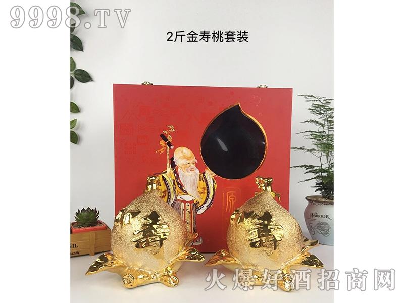 金酱百年坛子酒・金寿桃