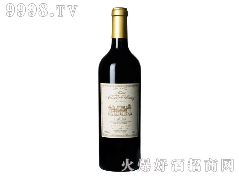 吉洛大布利城堡红葡萄酒