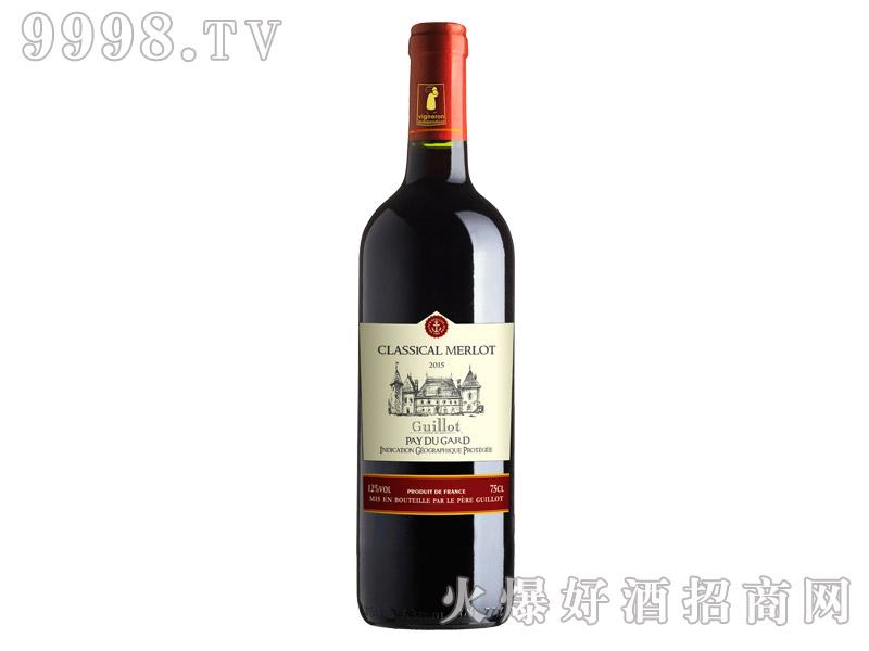 吉洛经典梅洛红葡萄酒(新品)