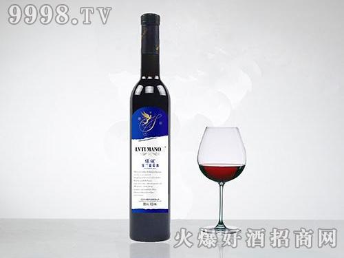 绿缇低醇甜红葡萄酒