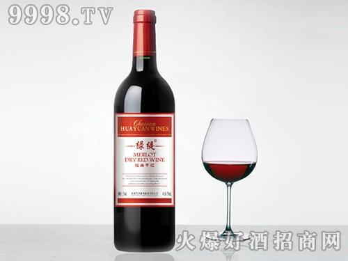 绿缇庄园 经典干红葡萄酒