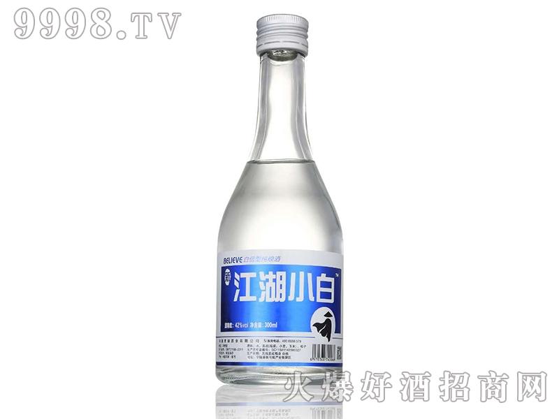 江湖小白酒瓶装