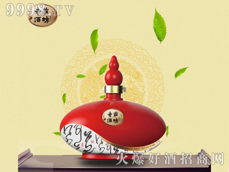 老庄酒坊・御坊5斤(52°)