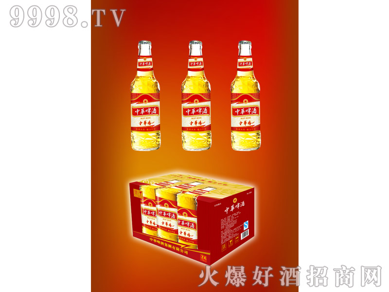 330ml中华情(白瓶)