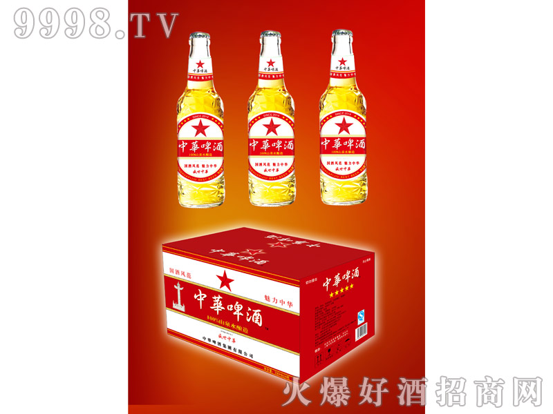 中华330新版