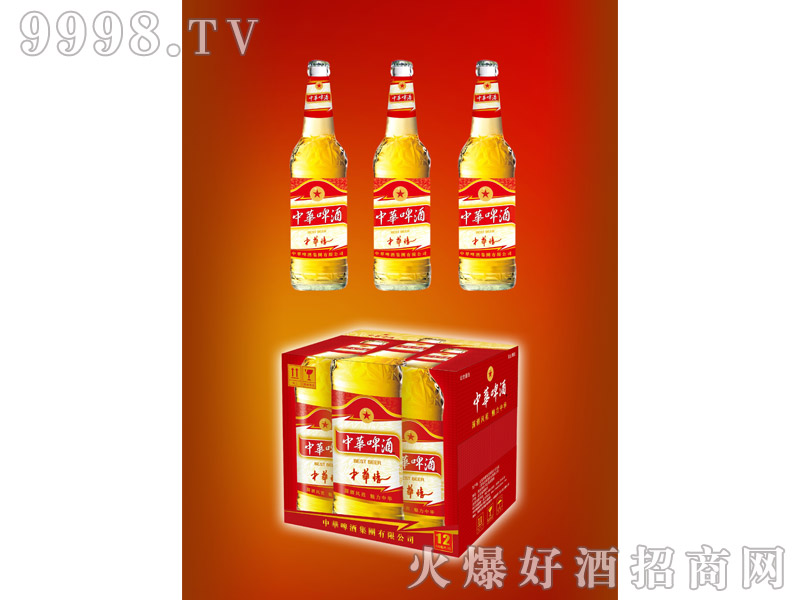 500ml中华情(白瓶)