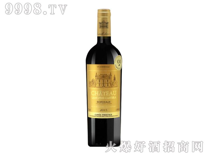 法国-拉莫珍藏红葡萄酒