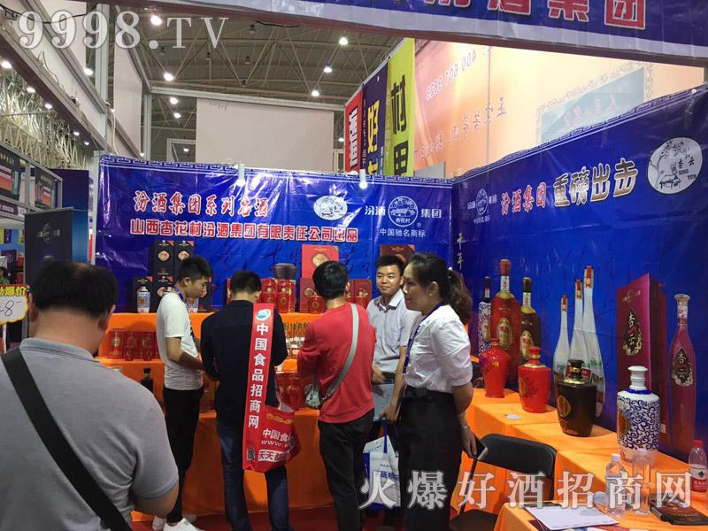 武汉糖酒会汾酒尚品展区展厅