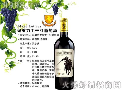 玛歌力士干红葡萄酒13.5度