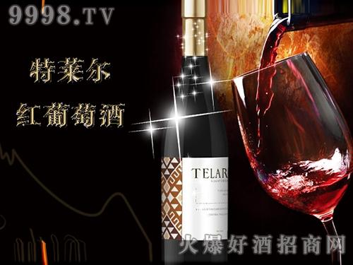特莱尔红葡萄酒