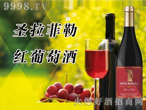 圣拉菲勒红葡萄酒
