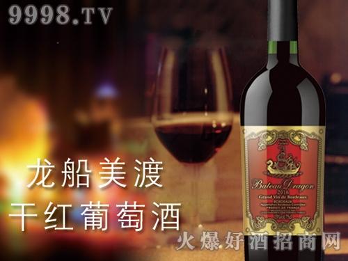 龙船美渡干红葡萄酒