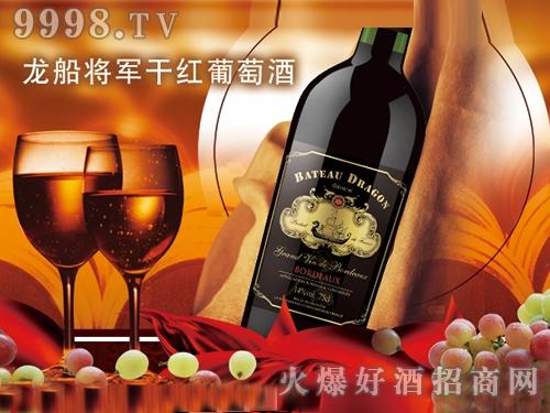 龙船将军干红葡萄酒