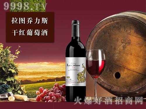 拉图乔力斯干红葡萄酒2016年