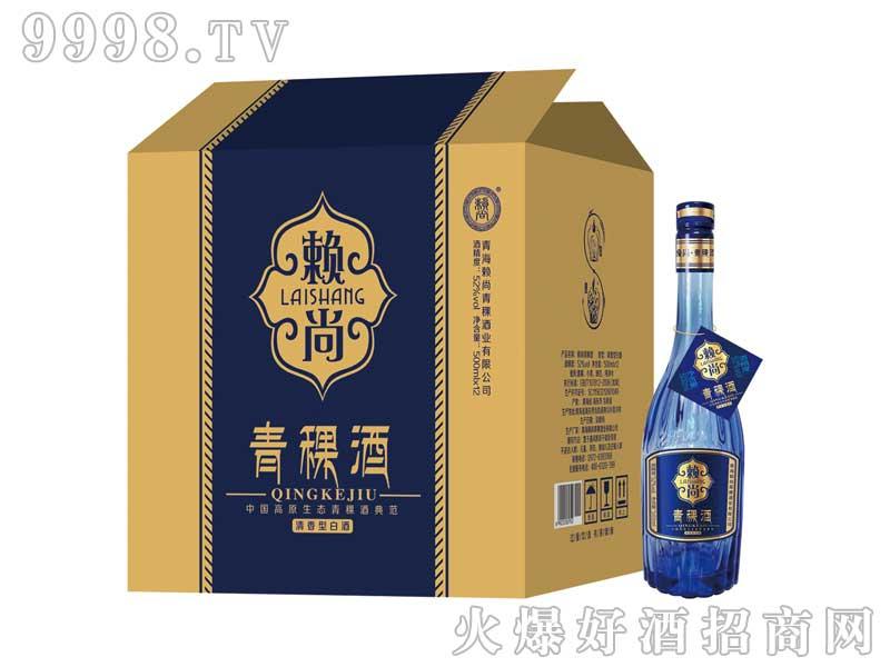 赖尚青稞酒高原柔和系列-兰柔
