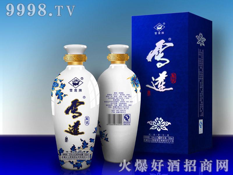 雪莲酒-蓝瓷