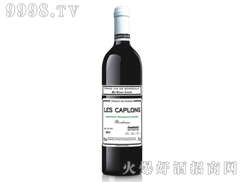 白马康帝卡普隆庄园干红葡萄酒