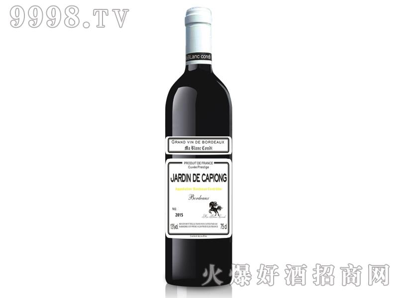 白马康帝卡普隆花园干红葡萄酒