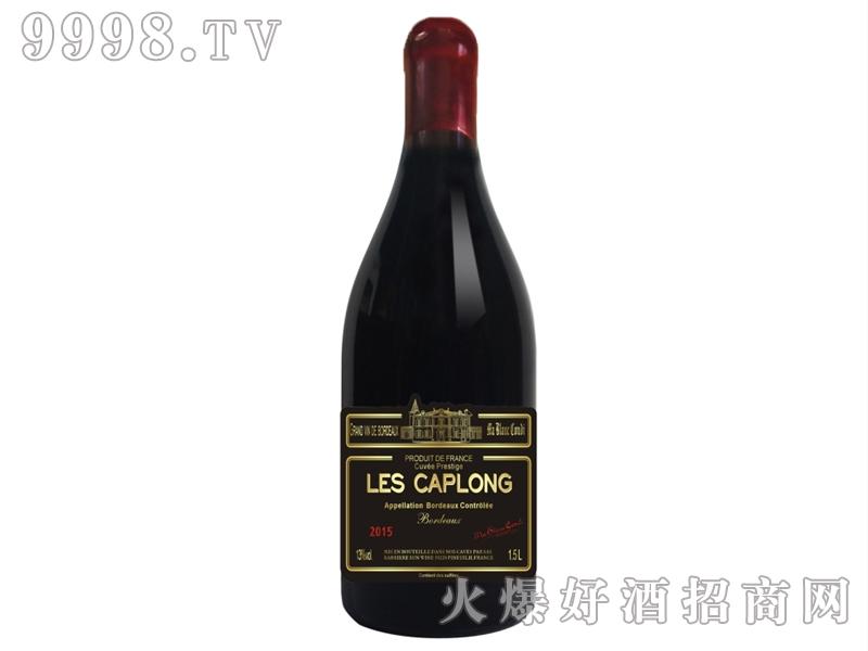 白马康帝卡普隆庄园干红葡萄酒2015