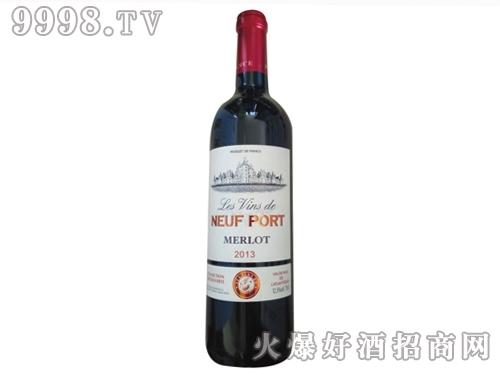诺波特庄园干红葡萄酒