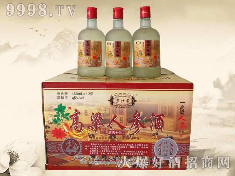 东北蒙高粱人参酒450ml(酒店)