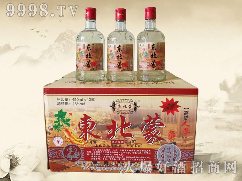 东北蒙高粱人参酒(酒店)