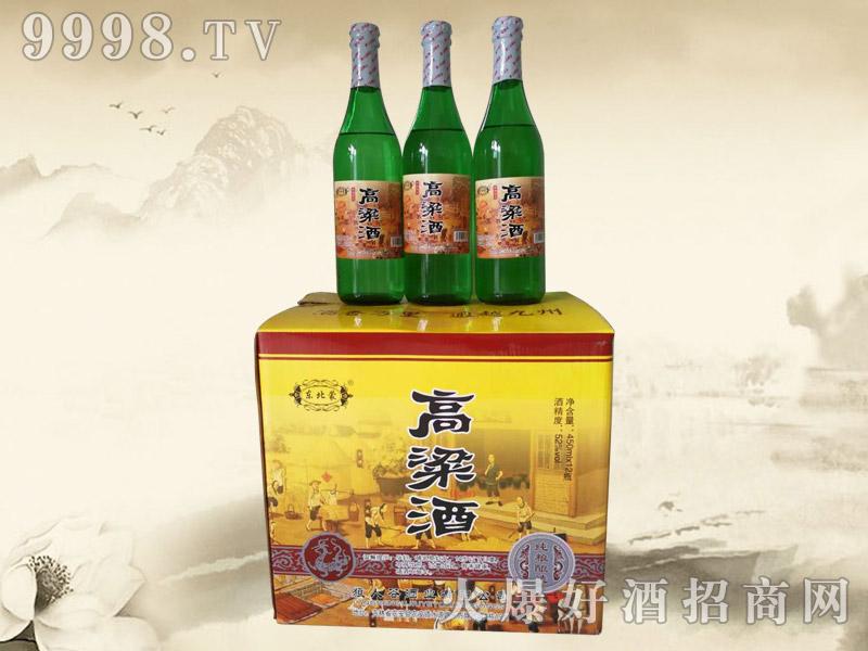 东北蒙高粱人参酒