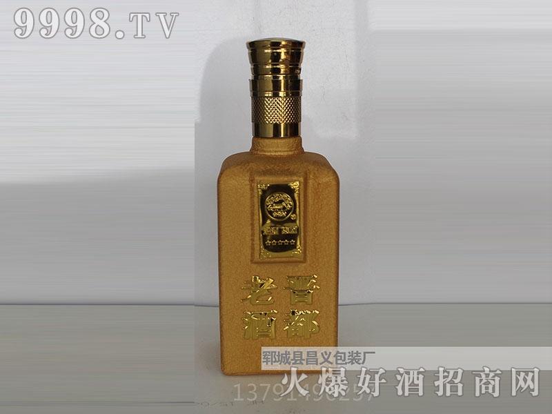 昌义彩瓶CY-010晋都老酒